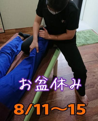 18-08-07-11-12-11-232_deco