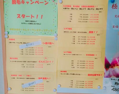 19-09-03-17-27-37-351_deco