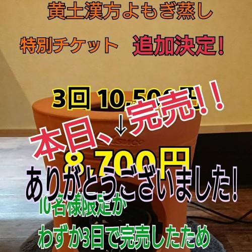 IMG_20200109_171241_671