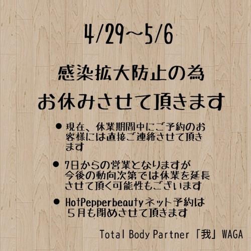 20-04-29-11-12-49-921_deco